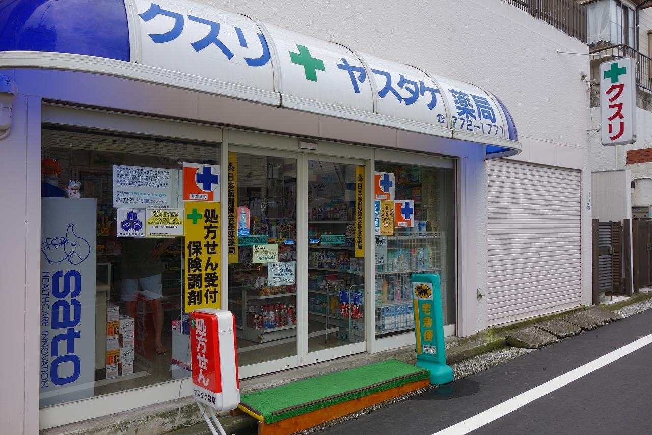ヤスタケの画像 p1_27